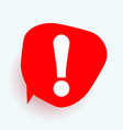 red attention sign in speech bubble exclamation vector image vector image
