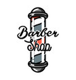 Color vintage barber shop emblem vector image