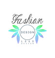 fashion logo design badge for spa cosmetician vector image vector image