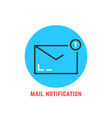 mail notification in blue circle vector image vector image