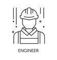 engineer or technical service isolated outline vector image vector image