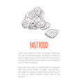 fast food fried potato poster vector image
