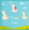 holiday bright design with cute easter rabbits vector image
