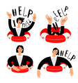 office woman and lifebuoy vector image vector image