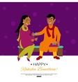 Raksha Bandhan Indian traditional holiday poster vector image vector image