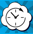 service and support for customers around the clock vector image