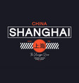 shanghai china t-shirt design typography graphics vector image vector image