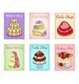 cake shop set cards vector image vector image