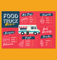 food truck menu template fast food brochure menu vector image vector image