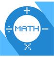 math symbol vector image vector image