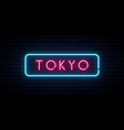 tokyo neon sign bright light signboard banner vector image vector image