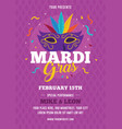 mardi gras flyer template vector image