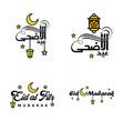wishing you very happy eid written set 4