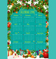 calendar template with christmas tree and gift vector image vector image
