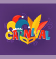 carnival party banner with mask vector image