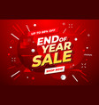 end of year sale banner sale banner template vector image vector image