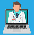 laptop with internet pharmacy app vector image