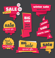 Set of sale banners in origami style vector image vector image