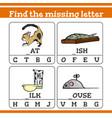 find missing letter game for preschool vector image