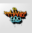 thank you tag graffiti style label lettering vector image