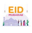 eid vector image vector image