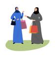muslim girls in a traditional ethnic hijab