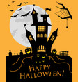 suggestive hallowen party flyer for entertainment vector image vector image