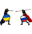 ukrainian and russian warriors vector image vector image