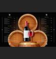 wooden barrel and bottle vector image