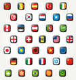 World flags icons vector image