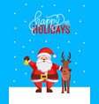 happy holidays greeting christmas card with santa vector image vector image