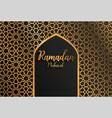 isalmic greeting design for festival ramadan vector image