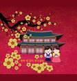 korean traditional happy new year day korean vector image vector image