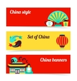 China banner set vector image vector image