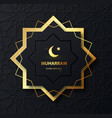 happy muharram islamic new hijri year background vector image vector image