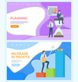 increase in profits and planning of business set vector image