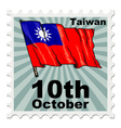post stamp of national day of Taiwan vector image vector image
