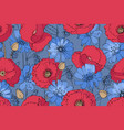 art floral pattern vector image vector image