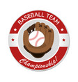 baseball club emblem icon vector image vector image