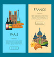 cartoon france sights objects vector image vector image