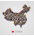 Large group of people in china map form vector image