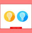 light bulb icon llightbulb idea logo concept set vector image