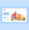 delivery goods truck vector image