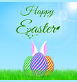 happy easter background at spring vector image vector image
