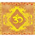 om symbol - vintage artistic background vector image