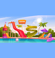 aqua park with water slides and swimming pool vector image vector image