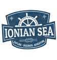 ionian sea sign or stamp vector image vector image