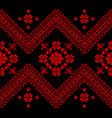 of ukrainian folk seamless pattern vector image vector image