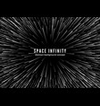 sapce infinity abstract background motion vector image vector image