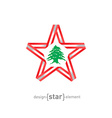 star with Lebanon flag colors and symbols design vector image